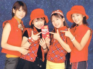 Cuarta Generacion Morning Musume