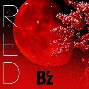 Canciones B'z
