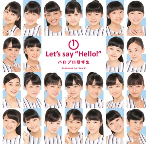 Canciones Hello Pro Kenshuusei LB