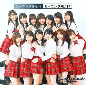 Canciones Morning Musume TH