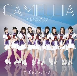 Canciones Tsubaki Factory LD