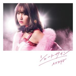 Canciones AKB48 RA