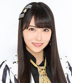 Miru Shiroma