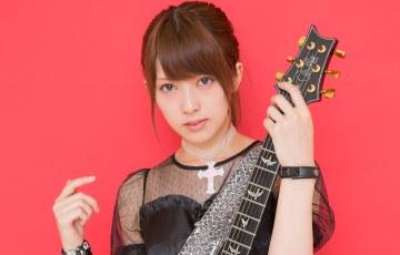 Marin Miyazawa