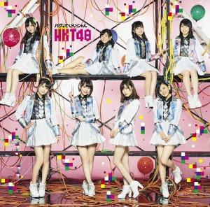 Canciones HKT48 LA