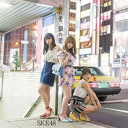 Canciones SKE48 RB